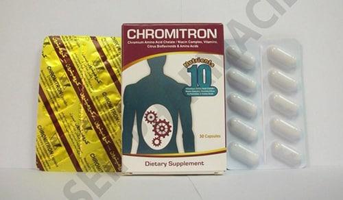 كروميترون كبسولات مكمل غذائى Chromitron Capsules
