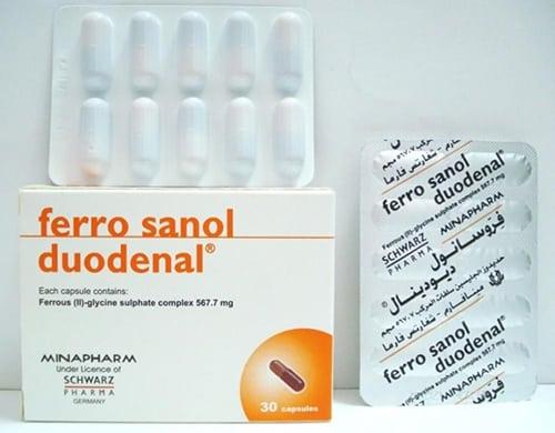 فروسانول ديودينال كبسولات لعلاج فقر الدم Ferrosanol Duodenal Capsules
