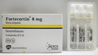 فورتيكورتين أمبولات مضاد للحساسية Fortecortin Ampoules