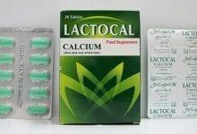 لاكتوكال كبسولات مكمل غذائى لنقص الكالسيوم Lactocal Capsules
