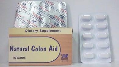 ناتشيورال كولون أيد أقراص مكمل غذائى Natural Colon Aid Tablets
