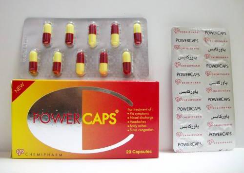 باور كابس كبسول POWERCAPS 20 Capsules