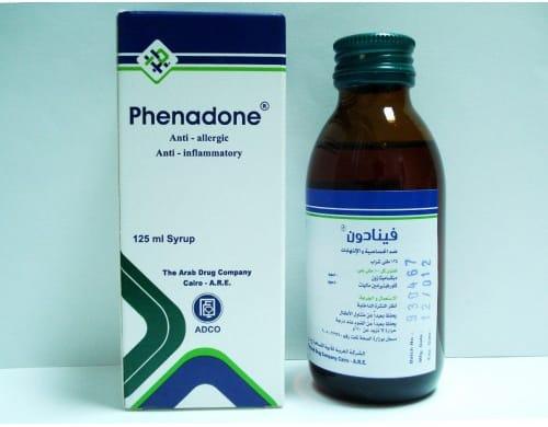 فينادون شراب مضاد للحساسية والالتهابات Phenadone Syrup