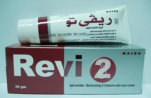 ريفي تو كريم مرطب وملطف للجلد ولعلاج التسلخات Revi 2 Cream