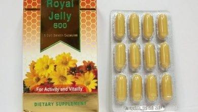 رويال جيلى حبوب مكمل غذائى ومقوى عام Royal Jelly Capsules