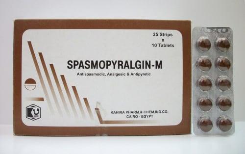سبازموبيرالجين أقراص مضاد للتقلصات Spasmopyralgin Tablets