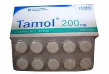 تامول أقراص مسكن قوى لعلاج الادمان Tamol Tablets