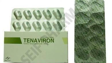 تينافيرون أقراص لعلاج فيروس بى ونقص المناعة Tenaviron Tablets
