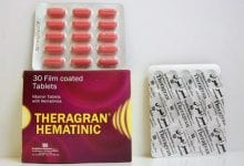 ثيراجران هيماتينيك أقراص فيتامينات مقوية للدم Theragran Hematinic Tablets