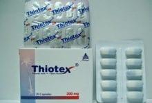 ثيوتكس كبسولات لعلاج إلتهاب الاعصاب المصاحب لمرضى السكر Thiotex Capsules