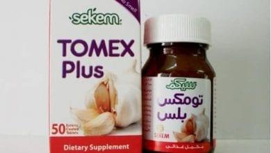 تومكس بلس أقراص مكمل غذائى Tomex Plus Tablets