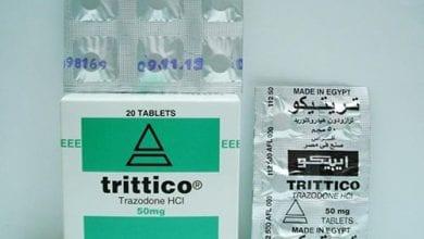 تريتيكو أقراص لعلاج الاكتئاب وضعف الانتصاب Trittico Tablets