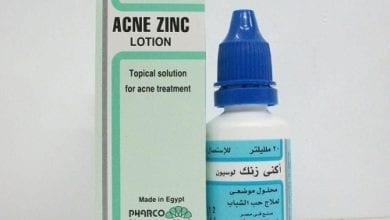 أكنى زنك لوسيون محلول موضعى لعلاج حب الشباب Acne Zinc Lotion