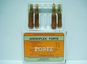 أدينوسين حقن لعلاج سرعة ضربات القلب Adenosine Injection