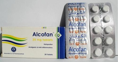 الكوفان مسكن للالم ولعلاج التورمات ومضاد للألتهابات Alcofan