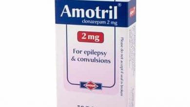 أموتريل أقراص لعلاج الصرع والتشنجات Amotril Tablets