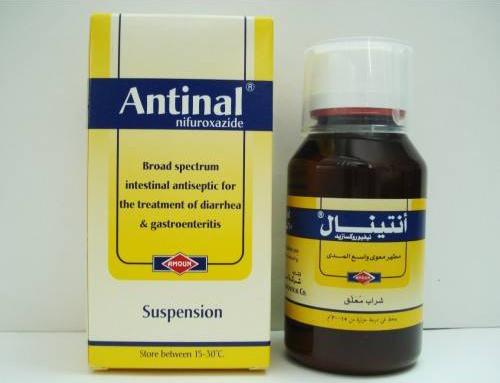 انتينال معلق Antinal Suspension