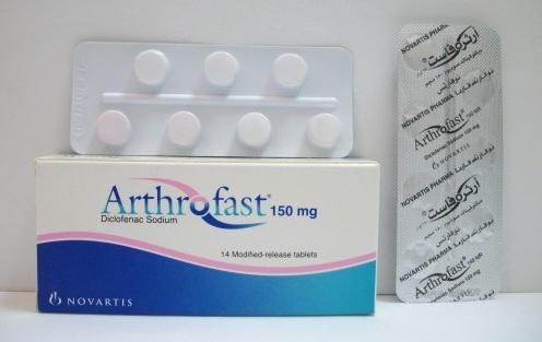 أرثروفاست أقراص لعلاج الالتهابات ومضاد للروماتيزم Arthrofast Tablets