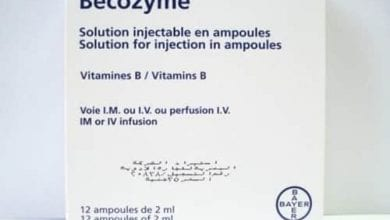 حقنة بيكوزيم Becozym Injection