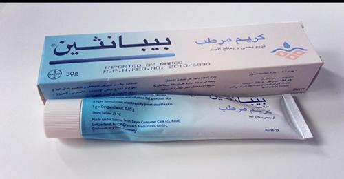 بيبانثين كريم لعلاج إحمرار الجلد والعناية بالبشرة Bepanthene Cream