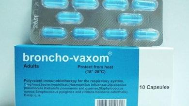 برونكو فاكسوم كبسولات لتقوية مناعة الجسم ضد البكتيريا Broncho Vaxom Capsules
