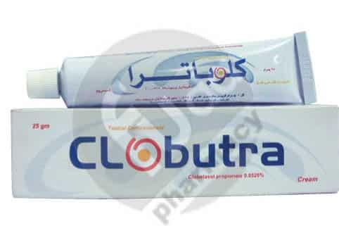 كليوباترا كريم تفتيح فورى للبشرة الجافة والعادية Clobutra Cream