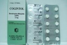 كوجينتول أقراص مضاد للشلل الرعاش Cogintol Tablets