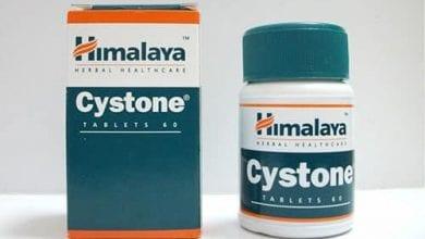 سيستون أقراص Cystone Tablets