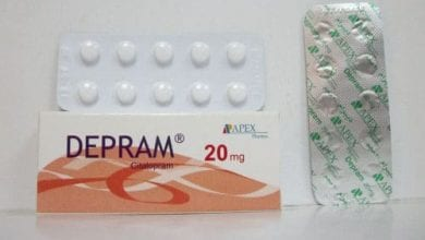 ديبرام أقراص لعلاج حالات الاكتئاب الشديد Depram Tablets