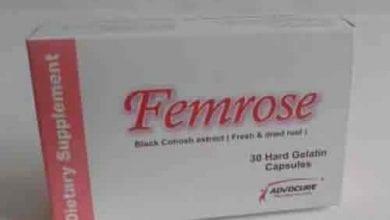 فيمروز كبسولات مكمل غذائى لتحسين وظائف الجسم FemRose Capsules