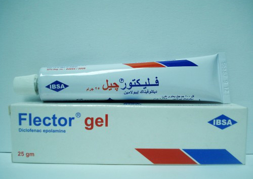 فليكتور جل Flector Gel