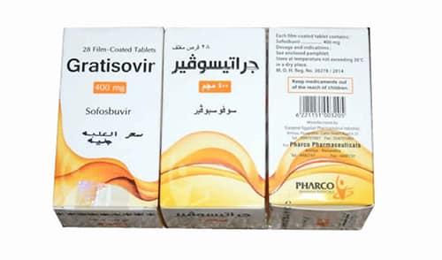جراتيسوفير أقراص لعلاج الالتهاب الكبدى الوبائى Gratisovir Tablets