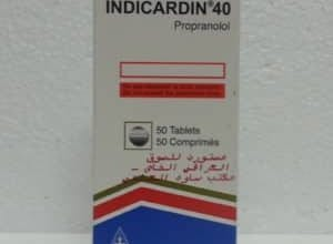 إنديكاردين أقراص لعلاج ضغط الدم المرتفع Indicardin Tablets