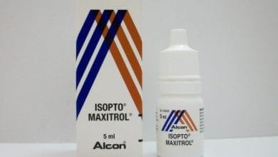 أيزوبتو ماكسيترول قطرة لعلاج إلتهابات العين Isopto Maxitrol Eye Drops