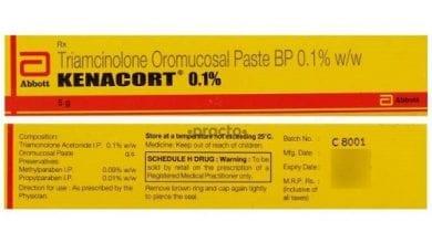 كيناكورت حقن مضاد للحساسية Kenacort Injection