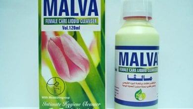 مالفا غسول مهبلي ومطهر للمناطق الحساسة للنساء Malva vaginal cleanser