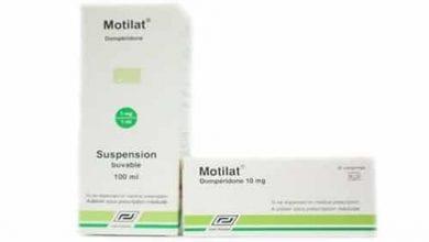 موتيلات لعلاج القئ والغثيان ومنظم لحركة الامعاء Motilat