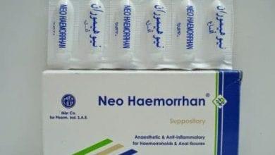 نيوهيموران لعلاج البواسير الدخلية والخارجية والشرخ Neo Haemorrhan