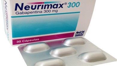 نيوريماكس كبسولات لعلاج إلتهابات الاعصاب الطرفية Neurimax Capsules