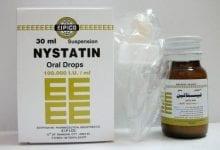 نيستاتين نقط لمنع وعلاج الالتهابات الفطرية Nystatin Oral Drops