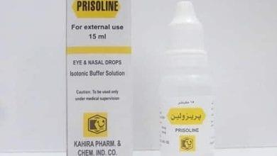 بريزولين قطرة لعلاج حساسية العين Prisoline Eye Drops
