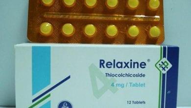 ريلاكسين أقراص مسكن لالآم العضلية وباسط للعضلات Relaxine Tablets
