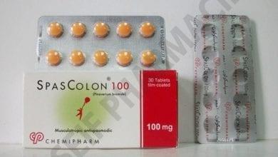 سباسكولون أقراص لعلاج إضطرابات المعدة والقولون Spascolon Tablets