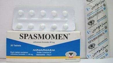 سبازمومين أقراص لعلاج ألام القولون العصبى Spasmomen Tablets