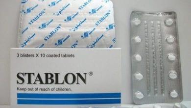 ستابلون أقراص لعلاج حالات الإكتئاب الشديد Stablon Tablets