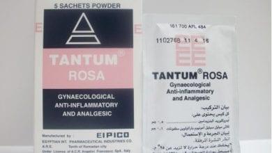 تانتم وردي مضاد للالتهابات المهبلية ومسكن للالم Tantum Rosa