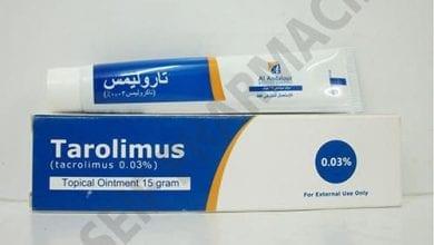 تاروليمس مرهم لعلاج حالات إلتهابات الجلد Tacrolimus Ointment