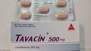 تافاسين أقراص مضاد حيوى واسع المجال Tavacin Tablets