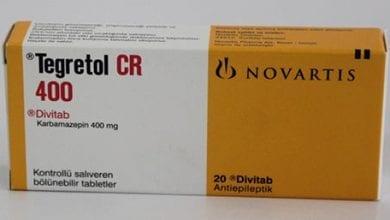 تجريتول أقراص شراب لعلاج نوبات الصرع وحالات التشنج Tegretol
