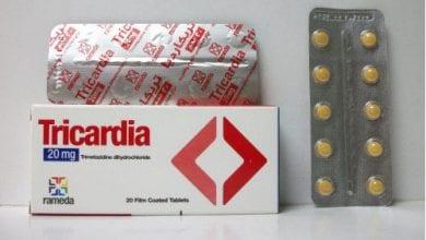 ترايكارديا أقراص لعلاج حالات قصور الدورة الدموية Tricardia Tablets